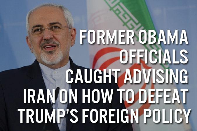 iran_traitors