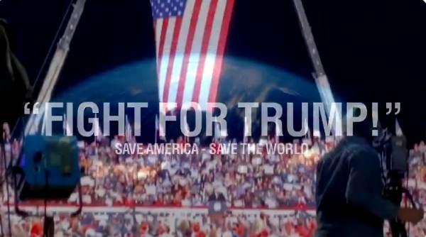 Fight-for-Trump-600x334